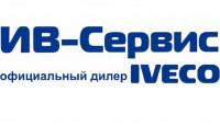 ИВ-Сервис
