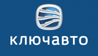 Ключавто (Краснодар)