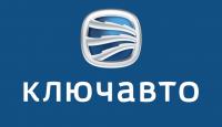 Ключавто (Тойота Центр Краснодар Север)