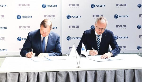 «Группа ГАЗ» и ПАО «Россети» создадут в России инфраструктуру для электротранспорта