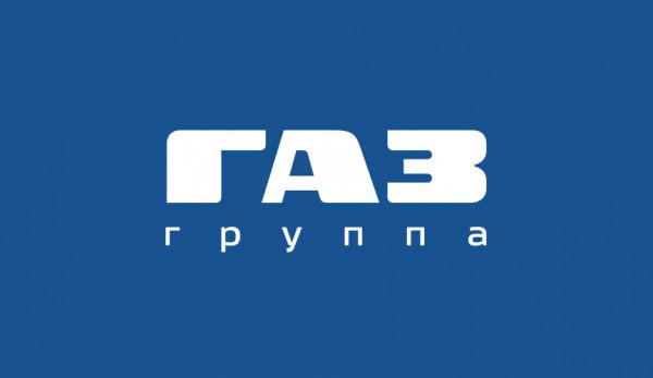 «Группа ГАЗ» представила «ГАЗель NEXT» и «ГАЗон NEXT» на международной ярмарке в Измире