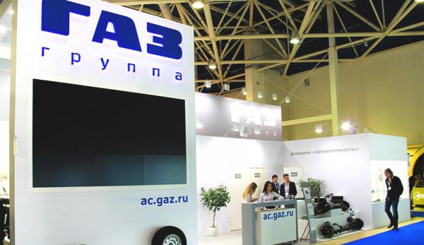 «Группа ГАЗ» принимает участие в международной выставке MIMS Automechanika Moscow 2017