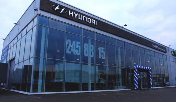 Hyundai Truck открыла новый дилерский центр в Красноярске