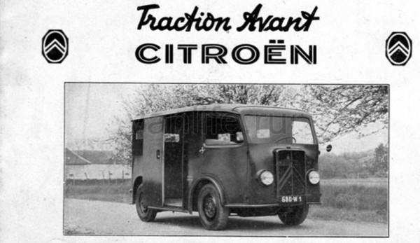 История Citroen TUB: «Ванна на колесах»