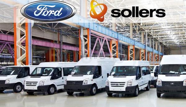 Новые дилерские центры компании Ford Sollers