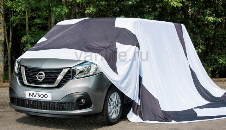 Компания Nissan представила тизерный снимок новой коммерческой модели NV300