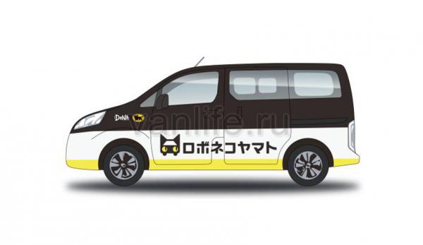 В Японии появятся автономные фургоны для доставок