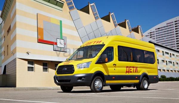 В Татарстан доставили партию школьных микроавтобусов от компании Ford Sollers