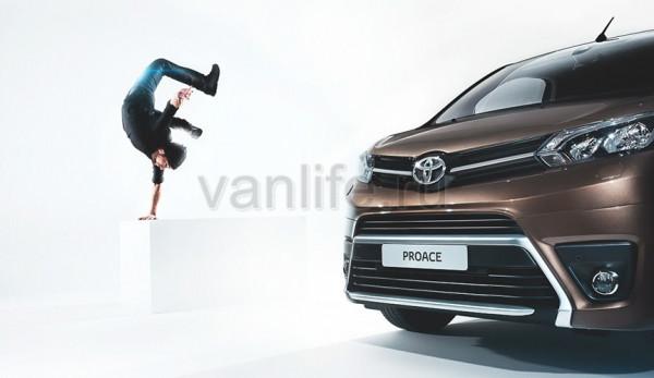 Раскрыты подробности о новой модели Toyota Proace