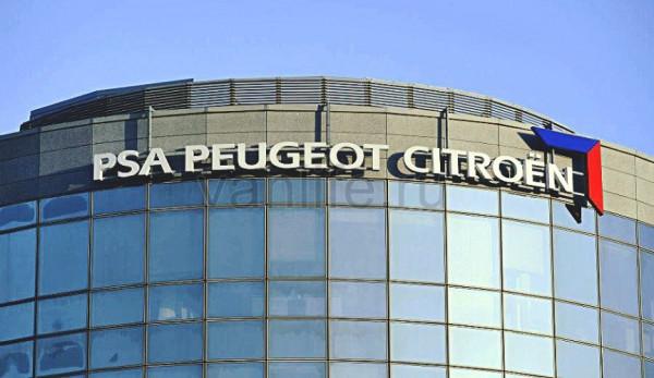 Компания PSA Peugeot Citroen будет собирать коммерческие автомобили в России