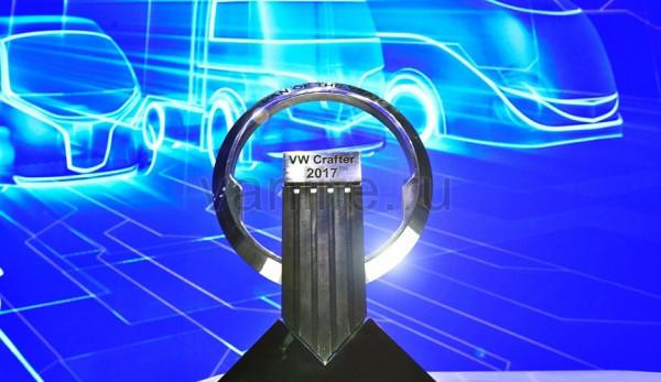 Volkswagen Crafter признан лучшим фургоном 2017 года