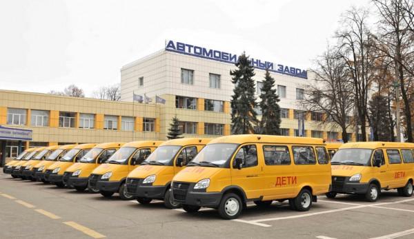 «Группа ГАЗ» поставила Нижегородской области 43 школьных автобуса