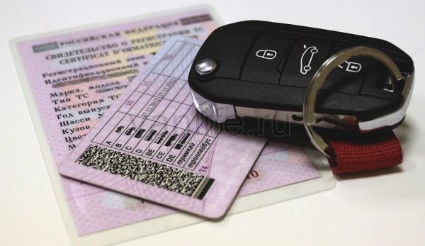 Депутаты Госдумы отложили законопроект о лишении водительских прав за три нарушения