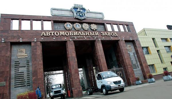 Горьковскому автомобильному заводу исполняется 85 лет