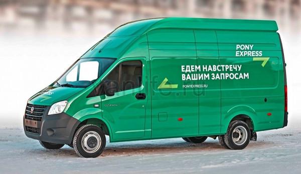 Логистический оператор PONY EXPRESS закупил партию спецавтомобилей NEXT