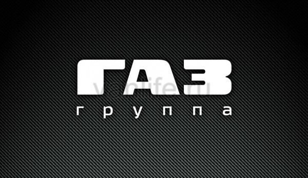 «Группа ГАЗ» поставила в Московскую область 350 автобусов малого и среднего классов
