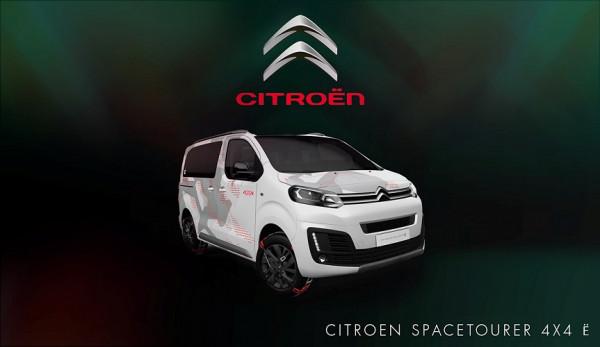 Citroen SpaceTourer 4х4 Ë для людей, любящих путешествовать