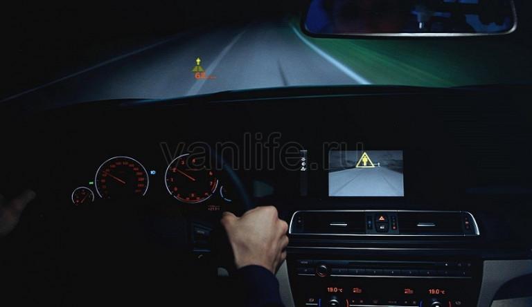Компания Ford разработала технологию, распознающую пешеходов в тёмное время суток