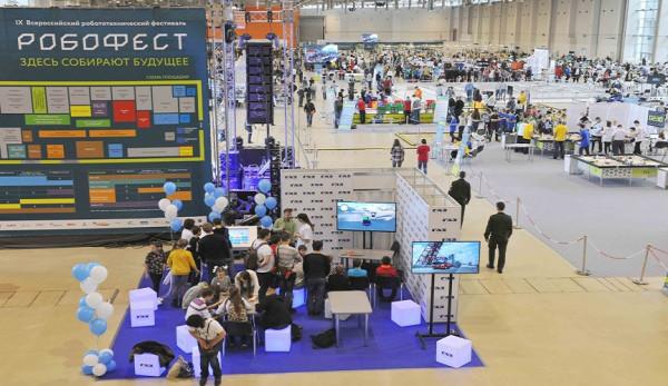 Команды «Группы ГАЗ» стали победителями и призерами IX Всероссийского робототехнического фестиваля «РобоФест»