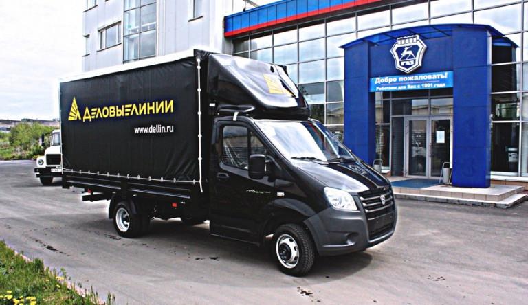 Логистическая компания «Деловые линии» приобрела 400 автомобилей «ГАЗель» и «ГАЗон» семейства NEXT
