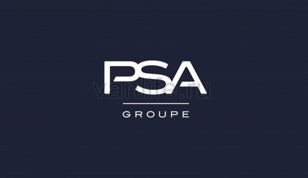 Группа PSA будет выпускать легкие коммерческие транспортные средства на заводе в Узбекистане