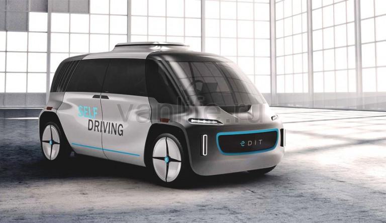 Знакомьтесь: Edit, первое в мире автономное модульное транспортное средство