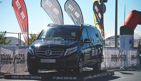 Подразделение малотоннажных автомобилей «Мерседес-Бенц РУС» стало главным спонсором стартов по триатлону IRONSTAR