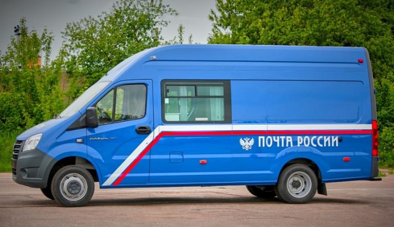 «Группа ГАЗ» передала Почте России в эксплуатацию почтовый фургон «ГАЗель NEXT» нового поколения