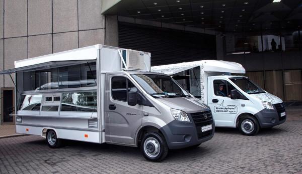 «Группа ГАЗ» представляет новые модели автомобилей для мобильной торговли
