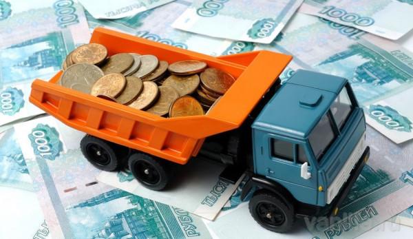 Транспортный налог в России в ближайшее время могут отменить